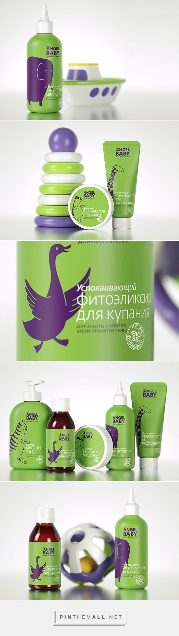 """Cosmetics packaging """"Angel Baby"""" /  Ohmybrand branding studio Moscow, Russian Federation. Pale green shade close to the color of grass, together with white and violet, highlights how natural and eco-friendly this product line is.PD"""