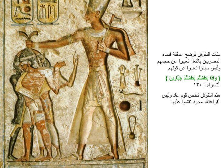 نقره لتكبير أو تصغير الصورة ونقرتين لعرض الصورة في صفحة مستقلة بحجمها الطبيعي Egypt Ancient Thebes