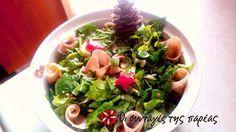Σαλάτα με σύκα και προσούτο #sintagespareas #salatamesika