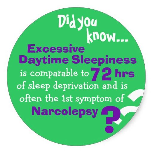 how often should a person with narcolepsy nap