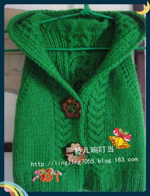 Entonces bebé tejida chaleco con capucha - campanas de porcelana - Cascabeles en el blog