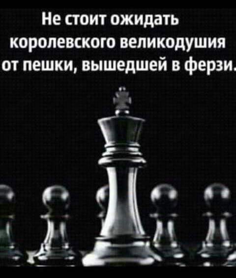 Якби Зеленський прийшов на віче, був би несподіваний хід ферзем, а так - повторює історію Януковича, - ветеран АТО Франчук - Цензор.НЕТ 7732