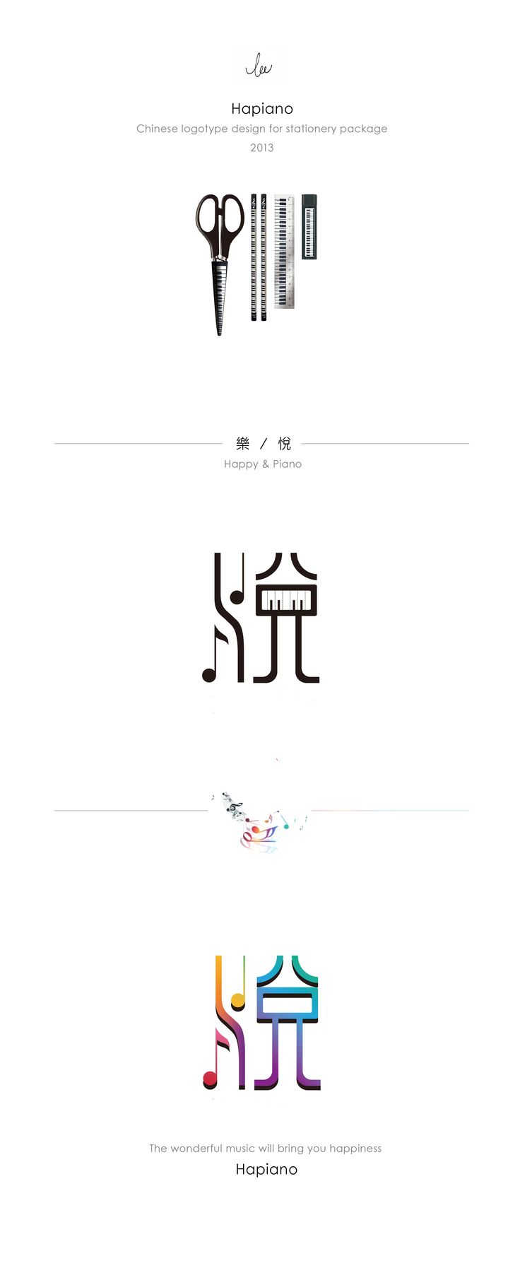 Logotype of stationery package - Hapiano The wonderful music will bring you happiness