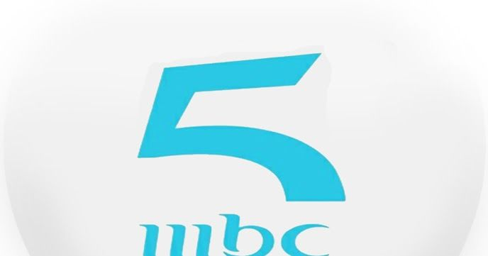 Pin By Https Www Xtremcode Club Ipt On Mbc 5 Live بث مباشر قنوات ام بي سي Lettering Letters Symbols