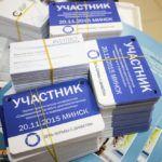 Бейджи печать в Минске