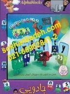 کارتون های موزیکال,آموزش پیشرفته زبان انگلیسی,یادگیری آنلاین زبان انگلیسی,اموزش اسان زبان انگلیسی,اموزش اصطلاحات زبان انگلیسی,خرید الکترونیک...