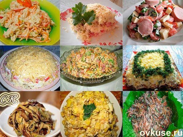 9 очень вкусных и быстрых салатиков