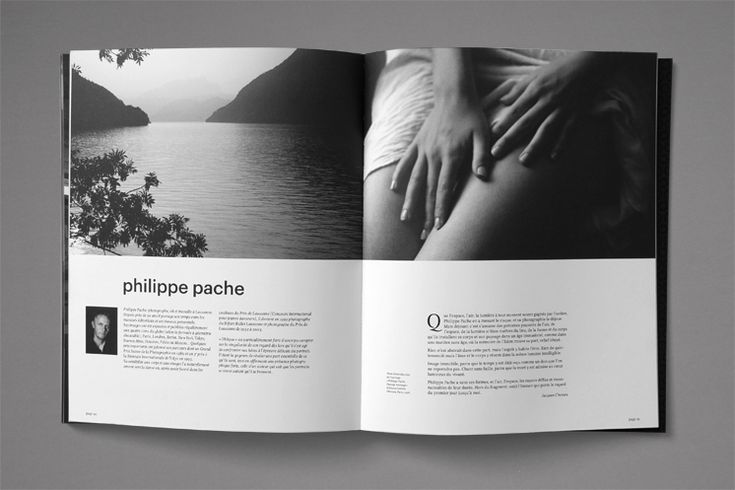 OBLIQUE, European Design Award 2012, SIlver