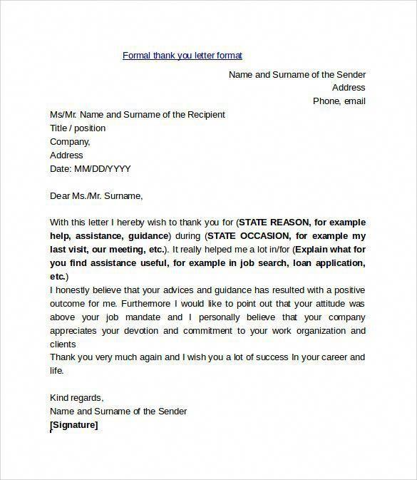Donation Letter Tips Donationlettertipsandguide Scholarship
