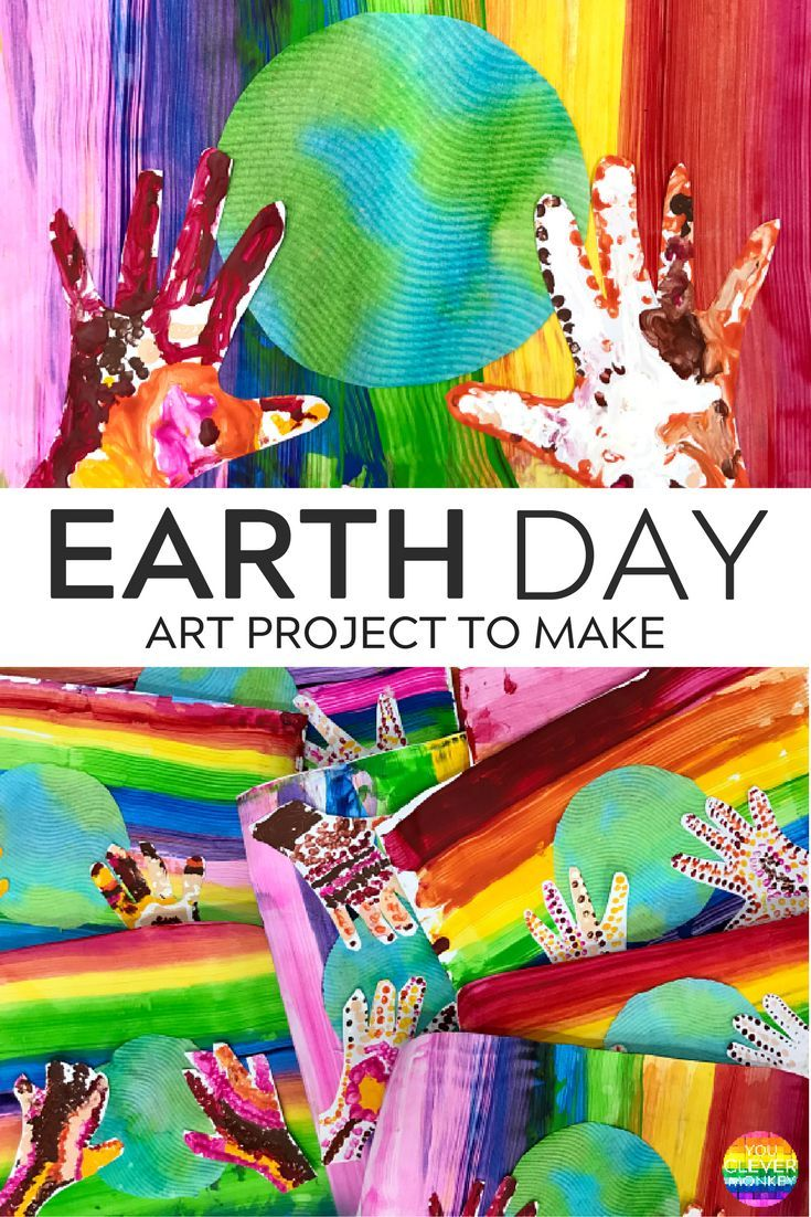 Stunning Earth Day Art Work to Make - combine three simple art techniques to create this stunning art project. Perfect for preschoolers and older children | you clever monkey