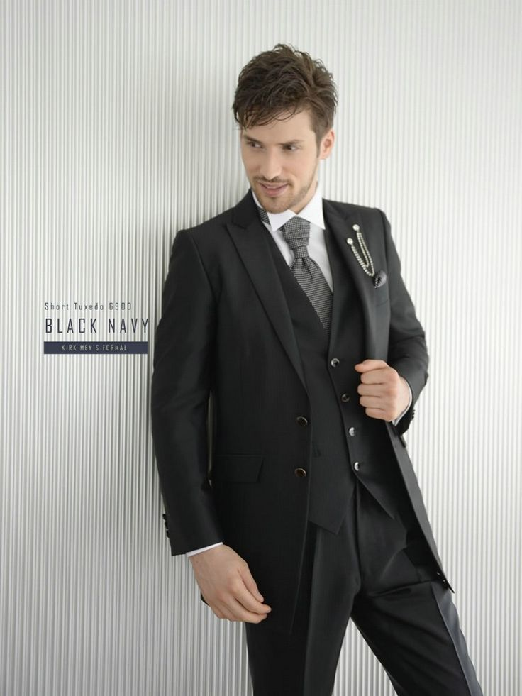 costume pour homme chanel