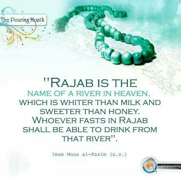Fasting in Month of Rajab