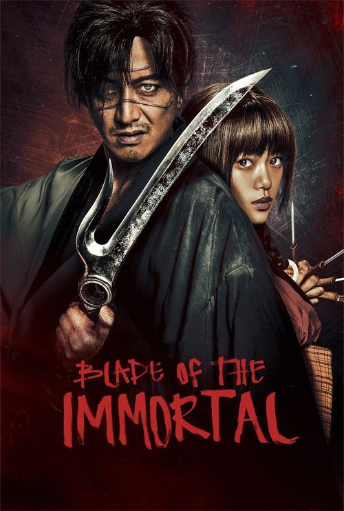 Blade of the Immortal Full Movie Online | Download Blade of the Immortal Full Movie free HD | stream Blade of the Immortal HD Online Movie Free | Download free English Blade of the Immortal 2017 Movie #movies #film #tvshow