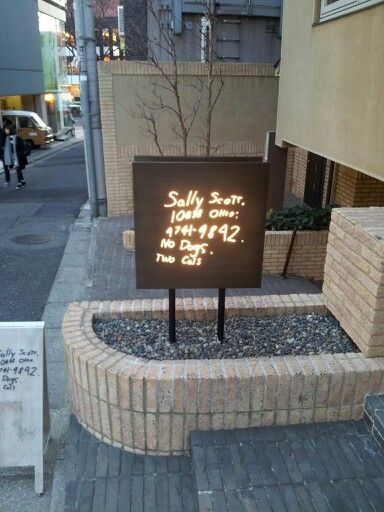 Cool boutique sign, tokyo