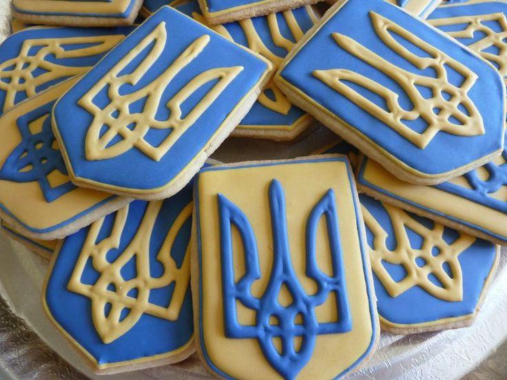 290 Best Ukraine Adoption Images On Pinterest Adoption Foster