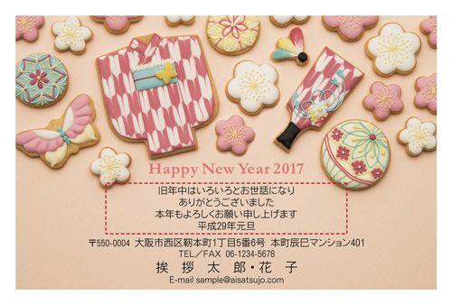 レトロ感溢れる和小物の色とりどりのクッキー。日本ならではのお正月を感じていただけたら幸いです。 #年賀状 #デザイン #酉年