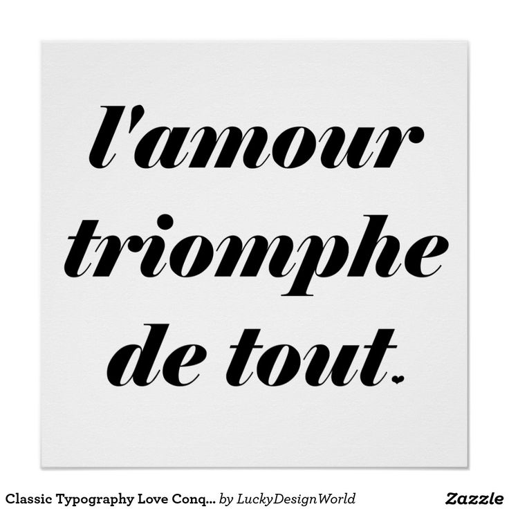 """Classic Typography Love Conquers All, Amour quote. Motivational words to live by. Modern, Stylish, Chic. This elegant typography design features a French inspirational quote """"l'amour triomphe de tout"""" with a little heart as well. The essential meaning of the words is """"love conquers all"""". Love prevails and every heart is uniquely loving. The design would make a great gift for a shower, birthday, for a festive occasion or for someone who likes all things French"""