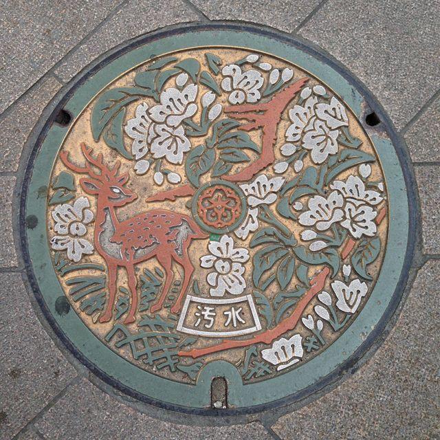 まとめてマンホールカバー 奈良県 ☆ 奈良市 ☆