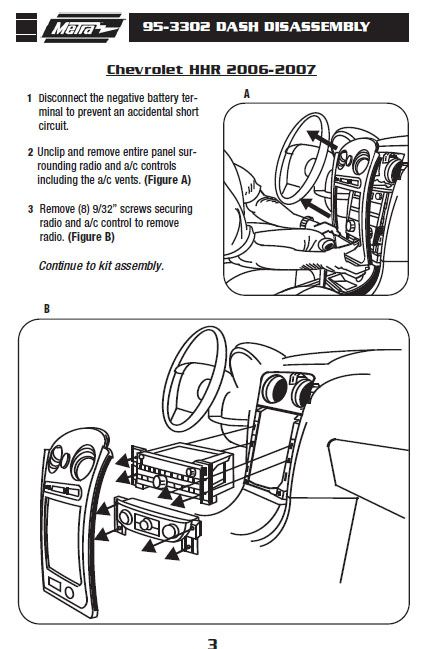 3b92556970d5e0eb4be1cbe8689f1e85 wiring harness diagram 2006 chevy cobalt the wiring diagram 2009 chevrolet hhr wiring diagram at soozxer.org