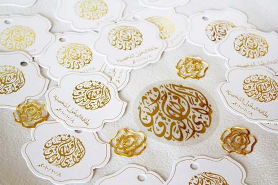 Arabic calligraphy used in the wedding invitation, tags & stickers by Natoof Design