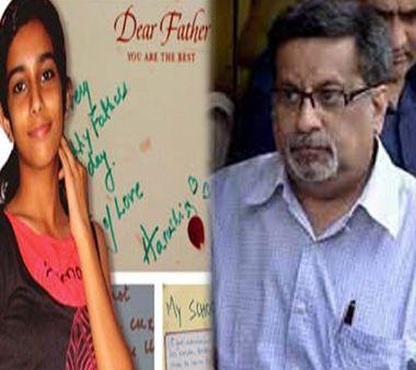 Rajesh Talwar found Aarushi, Hemraj in objectionable position: CBI