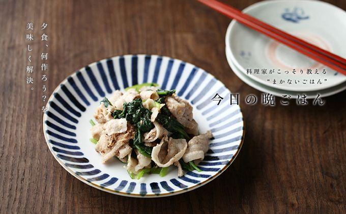 豚肉と青菜のナムル