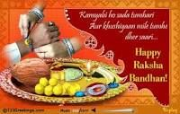rakhi greetings messages - Google Search