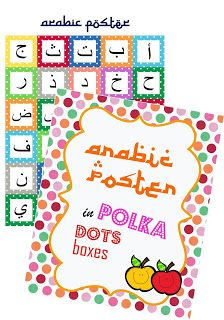 Islamic Homeschooling Worksheets: Poster of Arabic Letters in Polka Dot Boxes