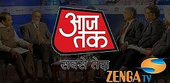 Aaj Tak india?s best hindi news channel bringing you Breaking news,and Latest news from india?s and the world.Aaj tak news channel covers All news.