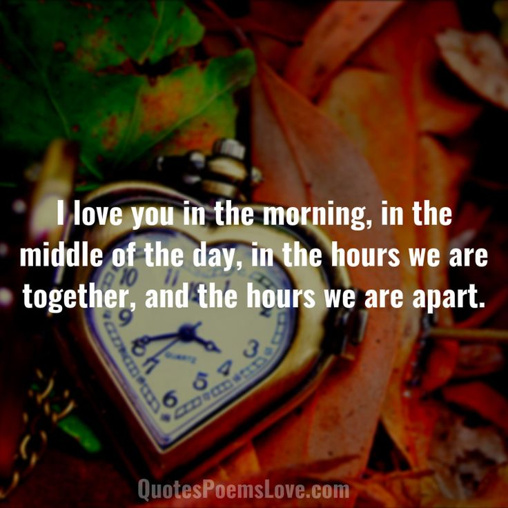 Good Morning Text Messages For Him and Her