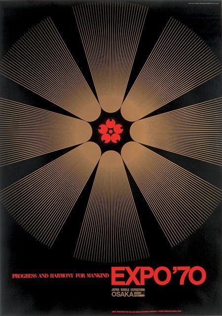 『生誕100年 亀倉雄策展』が、7月11日から新潟・新潟県立万代島美術館で開催される。  亀倉雄策は、1964年に開催された東京オリンピックのポスターやNTTのシンボルマークなどを手掛けた新潟出身のグラフィックデザイナー。様々な企業の仕事にデザイナーとして携わったほか、197…