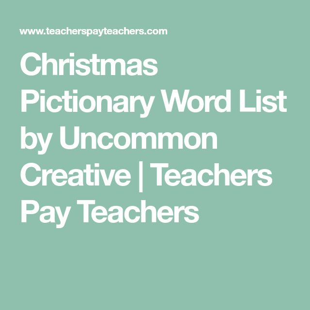 Christmas Pictionary Word List by Uncommon Creative | Teachers Pay Teachers
