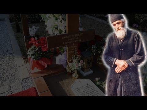 Μαρτυρία: «Πριν πάω να προσκυνήσω είδα έναν μοναχό να κάθεται πάνω στον τάφο»