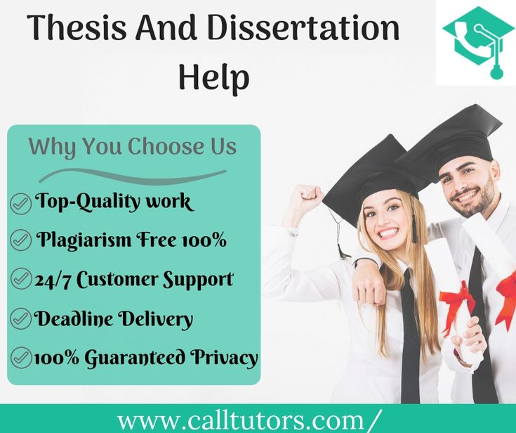 Need help with dissertation