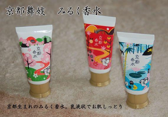 京都舞妓 みるく香水 ||| あぶらとり紙専門店 象 ||| 京都のあぶらとり紙専門店 milky perfume
