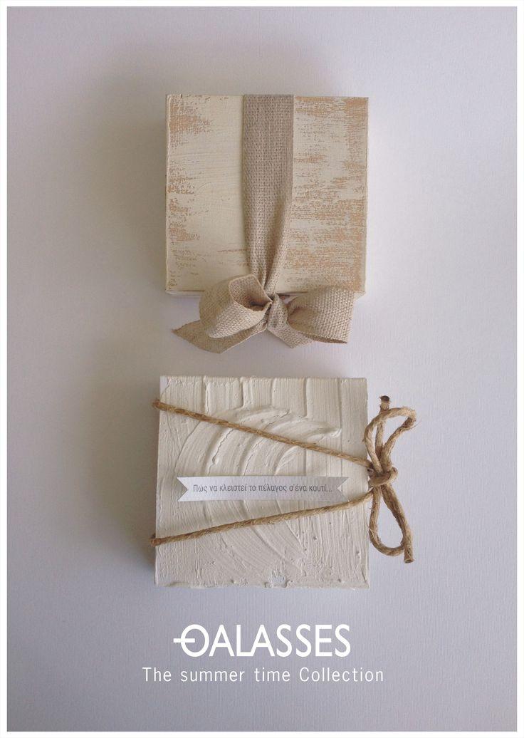 wedding favor boxes | white hand crafted shabby chic | summer wedding in Santorini | greek island weddings www.bemyguest.com.gr