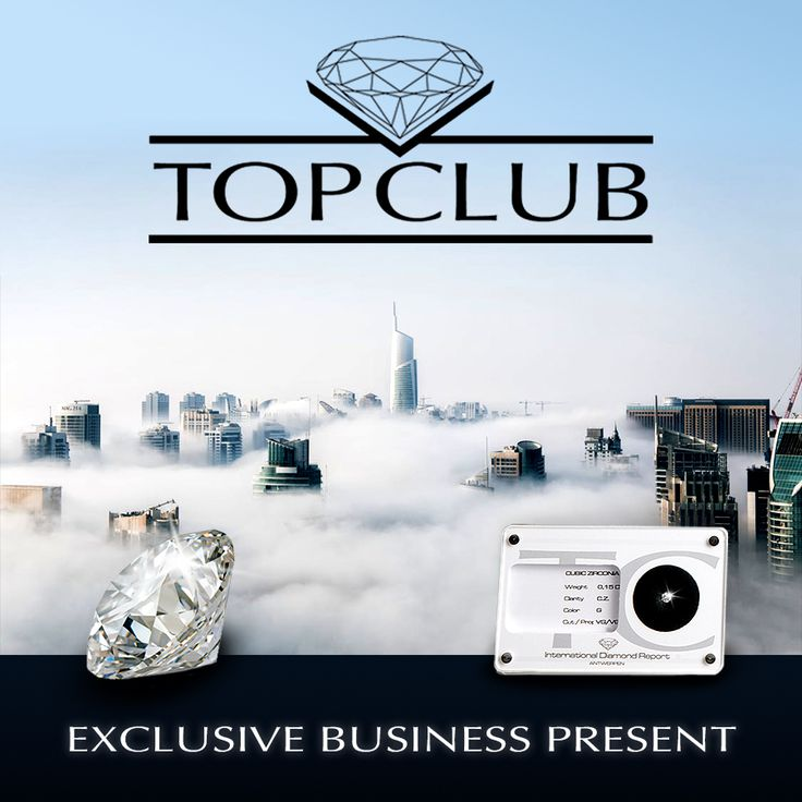 Top Club - Exclusive Business Present Scopri le collezioni su https://gallinoeocchiena.itcportale.it/