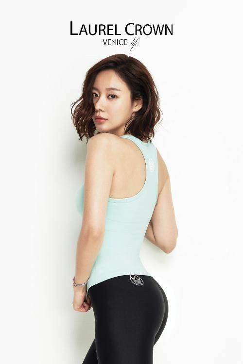 Kim Ah Joong is summer-fit in 'Laurel Crown' pictorial! | Koogle TV