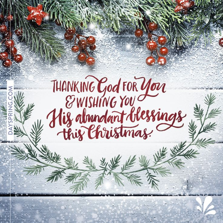 Blessings Quotes: Christmas Quotes, Merry Christmas