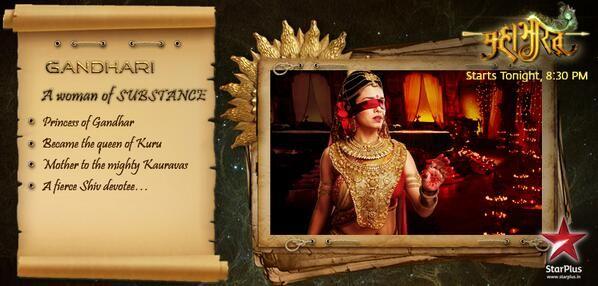 #Mahabharat is the saga of Gandhari's sacrifice!