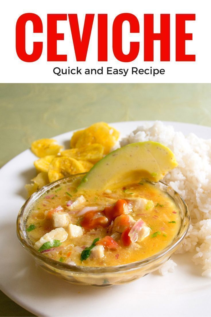 How to make ceviche - quick and easy recipe for Ecuadorian ceviche ~ http://www.baconismagic.ca