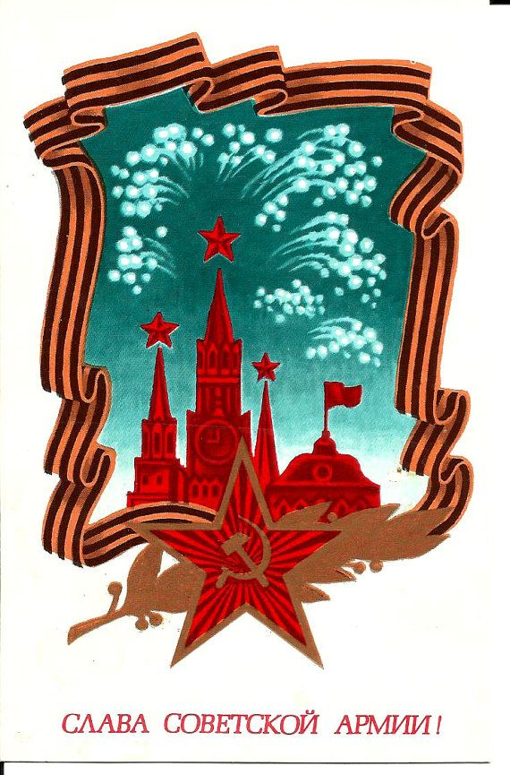 Victory Day Kremlin Moscow Vintage Russian Postcard by LucyMarket
