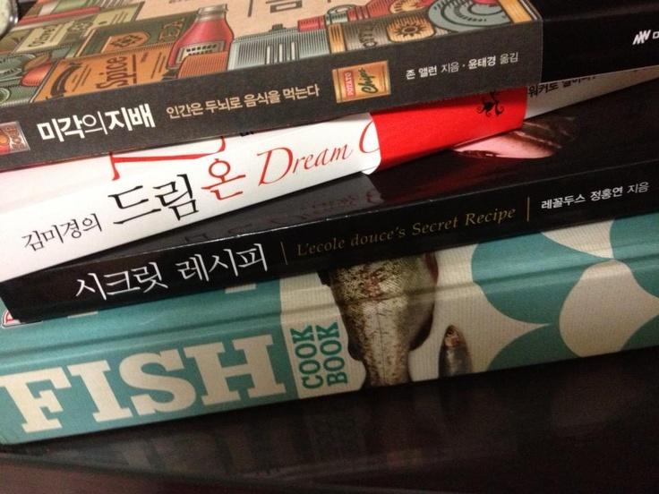 [허진우] 지금은 요리사라 이런 책들이 많네요 ㅎㅎ https://www.facebook.com/photo.php?fbid=389822174465994=o.130067597183461=1