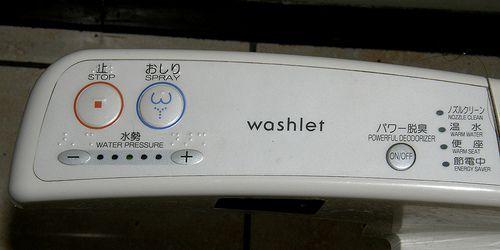 #4549 simple Washlet