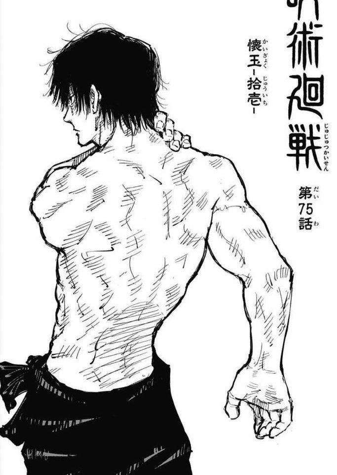Gojo S Right Nut On Twitter Jujutsu Anime Cover Photo Anime Guys