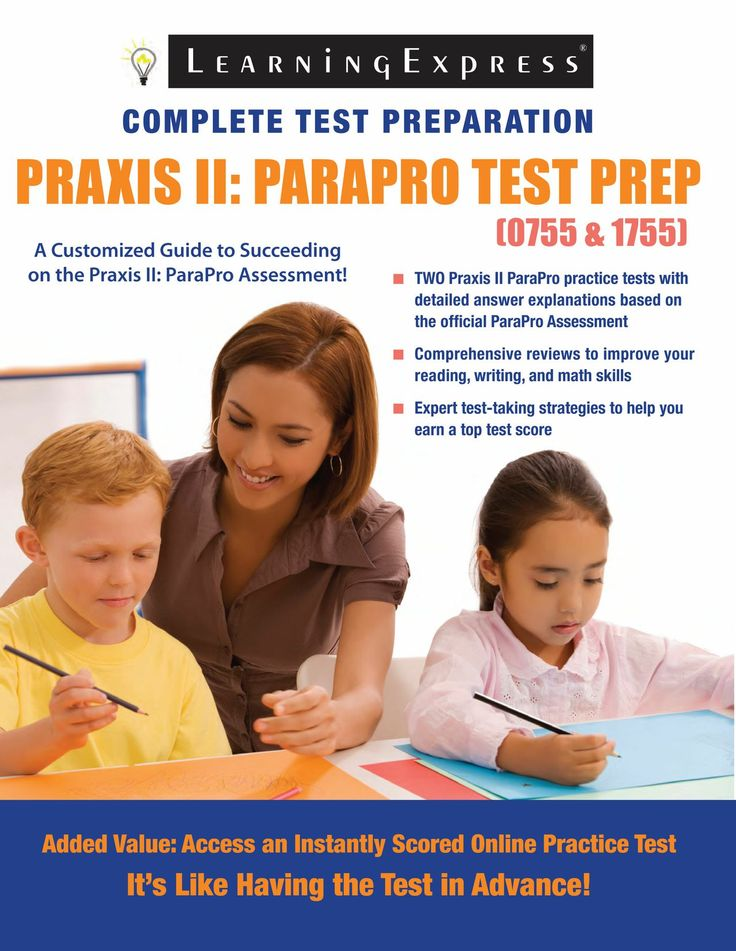 praxis writing practice test This mock test is designed to verify how well you are prepared for attending the  actual exam your knowledge, response time and troubleshooting skills will be.