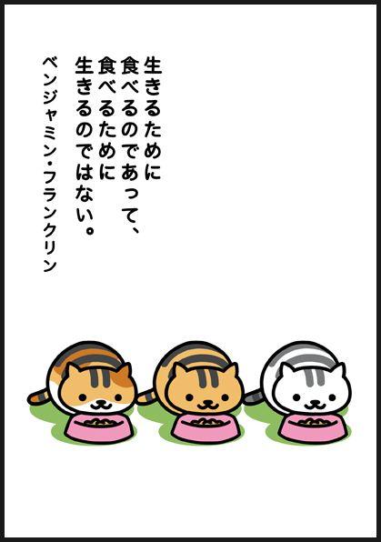 KinNeko2015070303