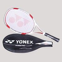 Racket,Yonex,Yonex RQiS 26 Tennis Racket available online from Sports365.in #onlineshopping #rackets #racquets #tennis #sportsaccessories