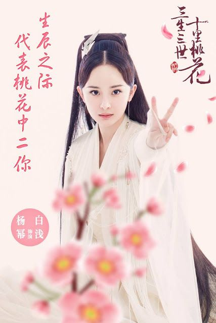 Ten Miles of Peach Blossoms (Chinese TV series) 2017 / Genre Romantic, Fantasy, Xianxia / No. of episodes58