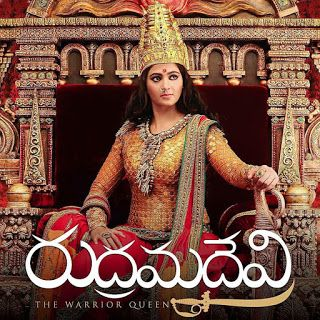 mobileappstore: Rudramadevi movie-download-torrent